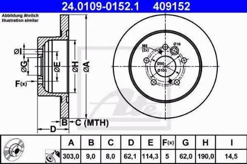 ATE 24.0109-0152.1 - Тормозной диск sparts.com.ua