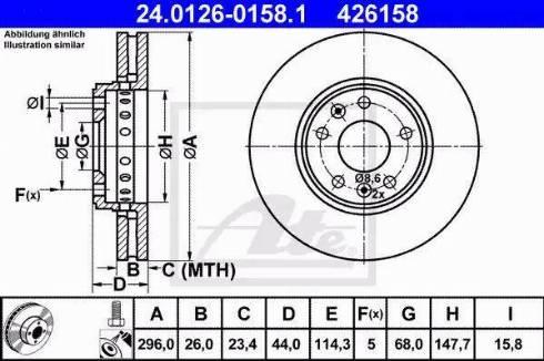 ATE 24.0126-0158.1 - Тормозной диск sparts.com.ua