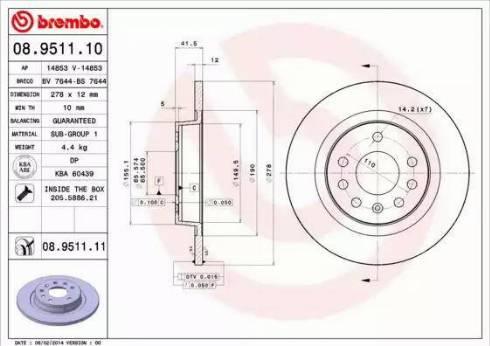 Brembo 08.9511.10 - Тормозной диск sparts.com.ua