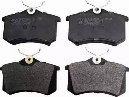 Denckermann B110041 - Тормозные колодки, дисковые sparts.com.ua