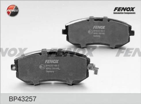 Fenox BP43257 - Тормозные колодки, дисковые sparts.com.ua