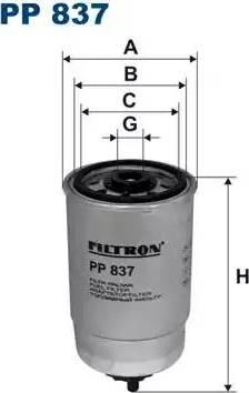 Filtron PP837 - Топливный фильтр sparts.com.ua