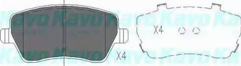 Kavo Parts KBP-6559 - Тормозные колодки, дисковые sparts.com.ua