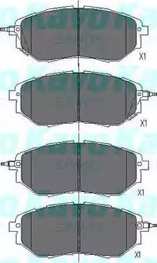 Kavo Parts KBP-8020 - Тормозные колодки, дисковые sparts.com.ua