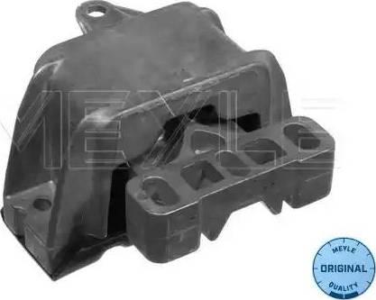 Meyle 1001990053 - Подвеска, ступенчатая коробка передач sparts.com.ua