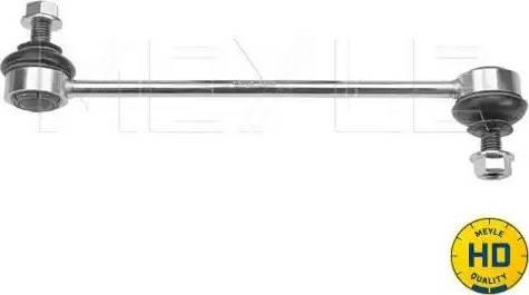 Meyle 30-16 060 0043/HD - Тяга / стойка, стабилизатор sparts.com.ua