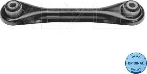 Meyle 716 035 0005 - Тяга / стойка, подвеска колеса sparts.com.ua