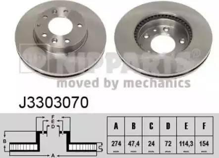 Nipparts J3303070 - Тормозной диск sparts.com.ua