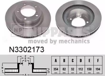 Nipparts N3302173 - Тормозной диск sparts.com.ua