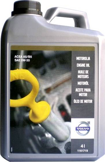 Volvo 1161719 - Масло раздаточной коробки sparts.com.ua