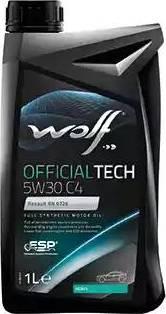 Wolf 8308314 - - - sparts.com.ua